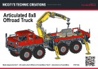 articulated8x8truckpreview1