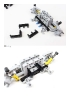 HondaNSXinstructions2-page-040